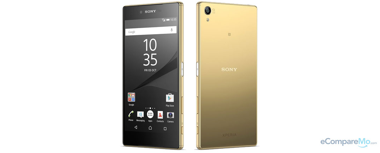 Sony-Xperia-Z5-Premium Philippines